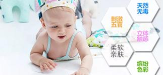 【UCOSY新品--la millou】欧洲高端小众品牌,给宝宝皇室般体验