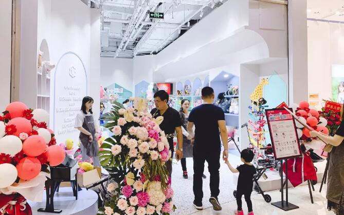 开业福利 | 这家让妈妈剁手也要来的母婴店Ucosy来南京啦!